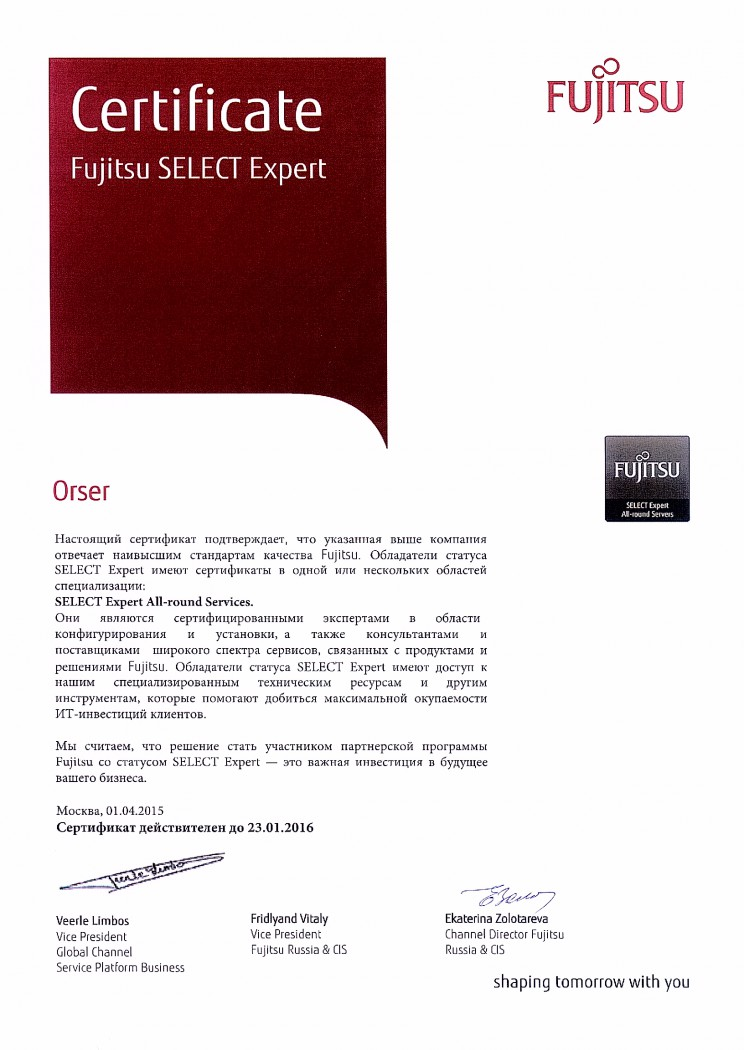 Fujitsu Select Expert All-round Services